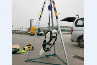 Thiết bị an toàn cứu hộ Hàn Quốc TRIPOD