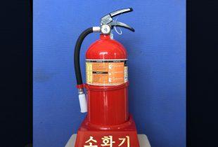 Bình chữa cháy Hàn Quốc bột ABC 3.3kg