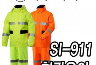 Quần áo mưa Hàn Quốc SI-911