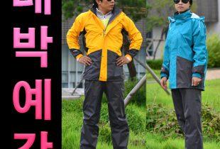 Quần áo mưa Hàn Quốc DH-E200
