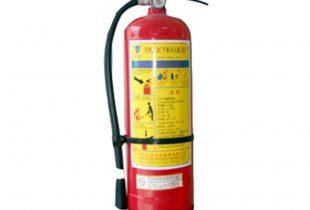 Bình chữa cháy MFZL8 ABC đạt chuẩn PCCC
