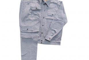 Quần áo bảo hộ lao động túi hộp vải nhật