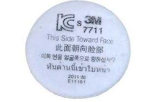Tấm lọc bụi 3M-7711 chính hãng Mỹ