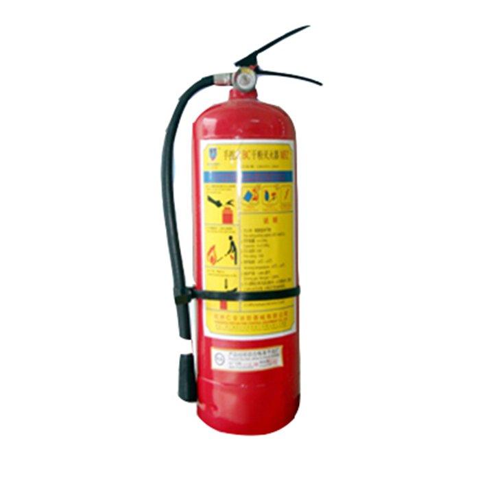 Bình chữa cháy MFZ8 BC chính hãng đạt chuẩn