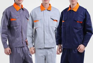 Quần áo bảo hộ vải Hàn Quốc bền đẹp giá rẻ – Mẫu HK-19