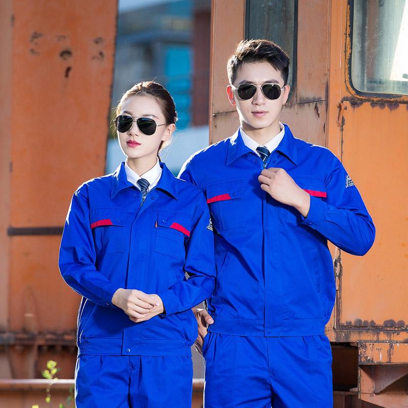 Quần áo bảo hộ vải Hàn Quốc đẹp – Mẫu HK-23