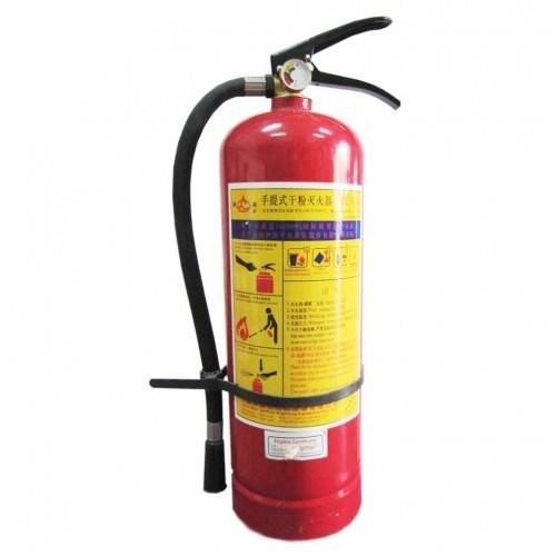 Bình chữa cháy MFZ4 BC chính hãng đạt chuẩn