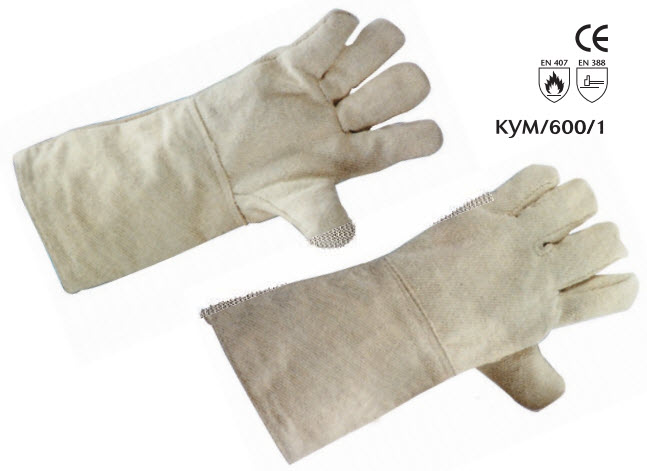 Găng tay da hàn Proguard Malaysia KYM/600/1