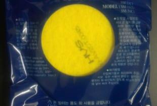 Miếng lọc bụi chống độc F-11B DOBU Hàn Quốc