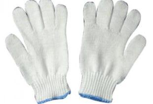 Găng tay sợi 50g Hàn Quốc cổ màu xanh Blue