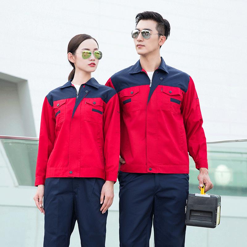 Quần áo bảo hộ vải Pangrim Hàn Quốc – Mẫu HK-04