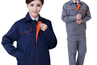 Bộ đồ quần áo bảo hộ lao động Hàn Quốc – Mẫu HK-13