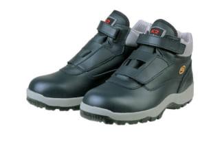 Giày bảo hộ lao động tốt nhất chỉ có ở công ty HanKo