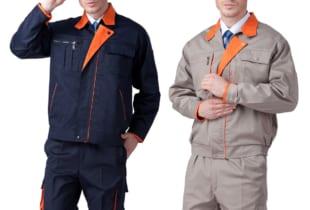 Quần áo bảo hộ lao động vải Hàn Quốc mẫu HOT nhất