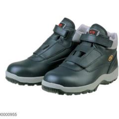 Giày bảo hộ lao động an toàn trong lao động tại Hanko!