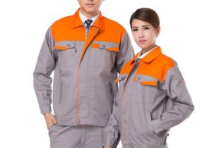 May đồng phục bảo hộ lao động đẹp giá rẻ nhất Hà Nội