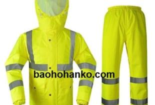 Bộ quần áo đi mưa phản quang màu xanh chuối