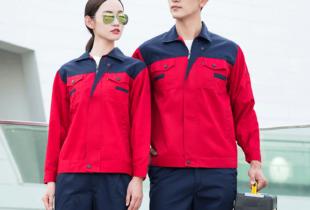 Quần áo bảo hộ lao động vải Hàn Quốc dày cotton giá rẻ nhất Hà Nội